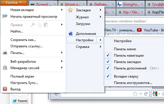 просмотр вкладок Firefox