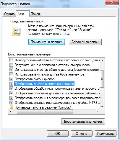 Как использовать параметр включения или выключения компонентов windows в панели управления