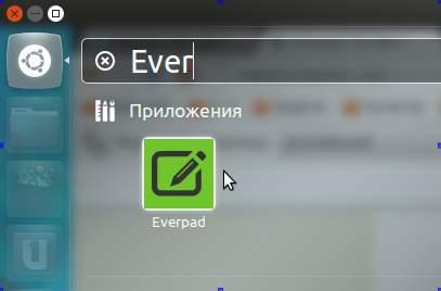everpad_lucid