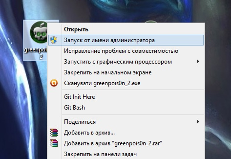 greenpois0n_4