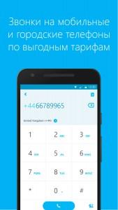 Способен-ли-смартфон-заменить-компьютер5