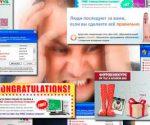 Как-навсегда-убрать-рекламу-на-сайтах-и-в-браузере5