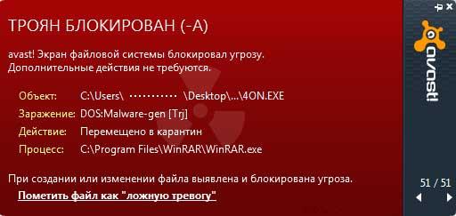 Как-выбрать-антивирус5