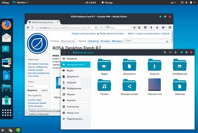ROSA-Desktop-Fresh-–-функциональный-дистрибутив-на-базе-GNOME