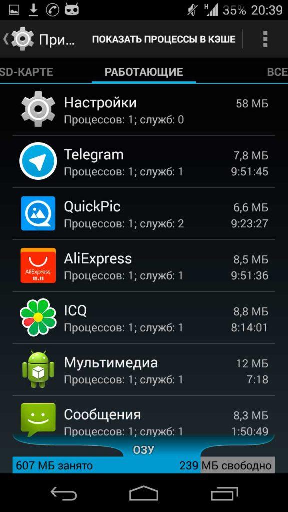 Почему-телефон-на-Android-быстро-разряжается