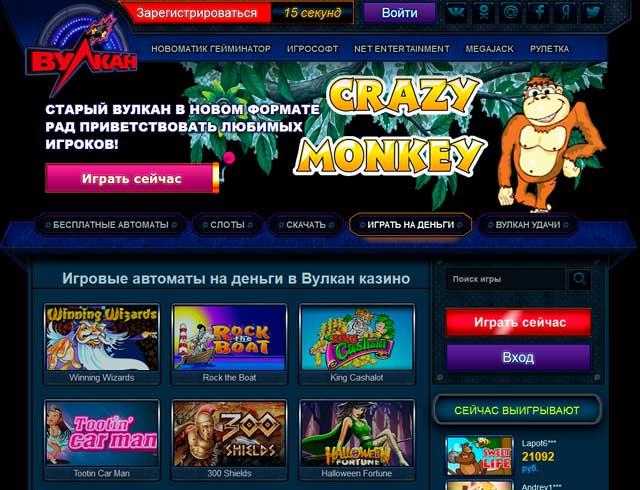 Игровые автоматы онлайн бесплатно обезьянки