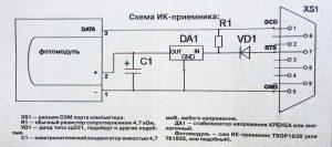 Схема-дистанционного-управления-компьютером