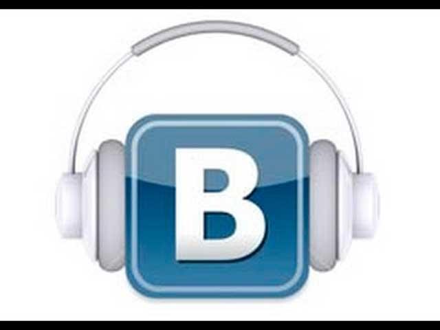 Как-скачать-музыку-из-Вконтакте-на-компьютер