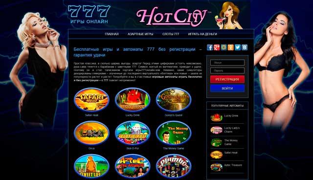 Какую-игру-лучше-всего-выбрать-в-онлайн-казино