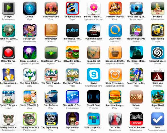 Как и где приложения на айфон