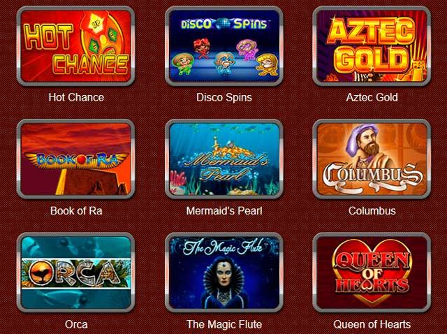Онлайн-казино-–-как-сделать-выбор