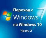 http://variatech.ru/