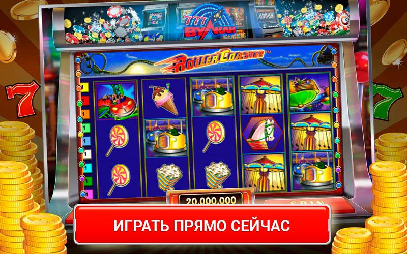 Как заработать деньги в интернет казино без вложений