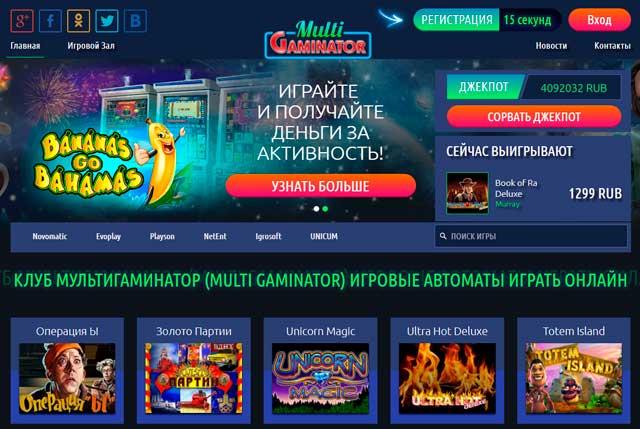 онлайн казино в для программа игры