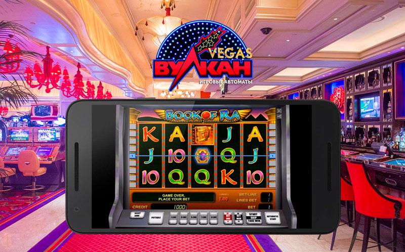 в мире казино и виртуальных