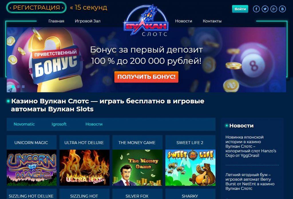 фото 5 рублей казино бонус