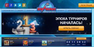Играть игровые автоматы онлайн