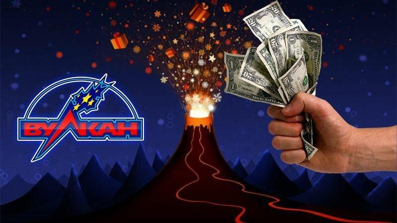 Картинки по запросу казино вулкан
