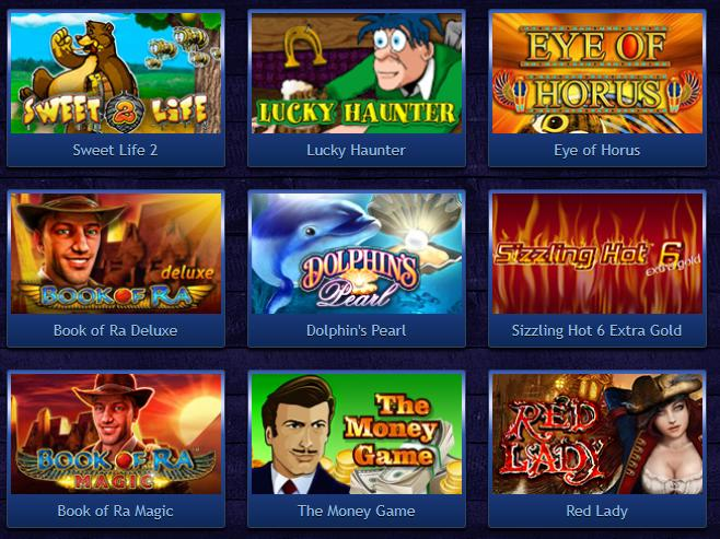 Классические пятилинейные игровые автоматы играть онлайн в покер в беларуси